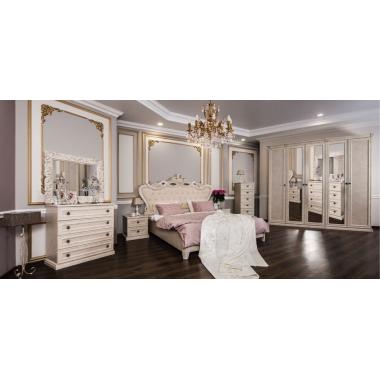 Mobila dormitor Athena Crem
